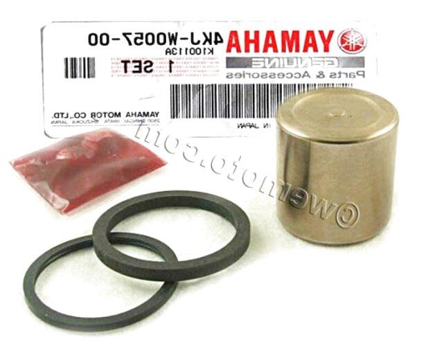 yamaha dt 125 brake for sale