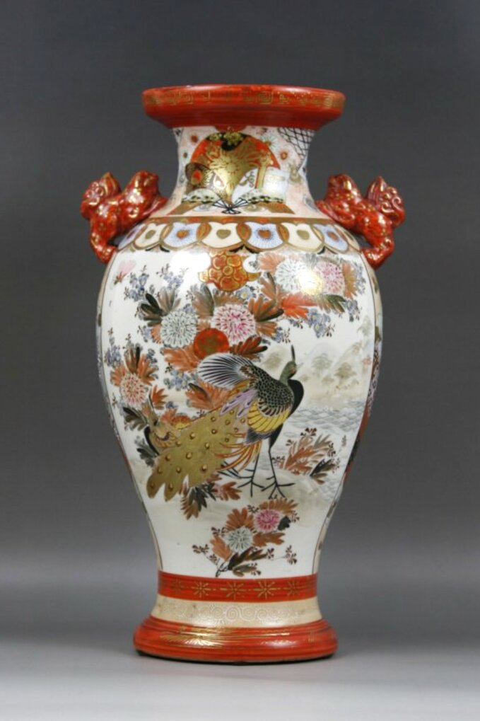 japanese kutani vase for sale