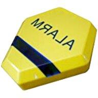 yale dummy alarm box for sale