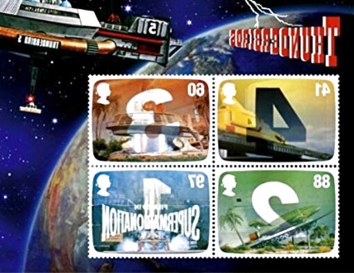 thunderbirds stamps for sale