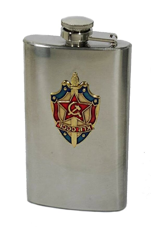 russian flask for sale