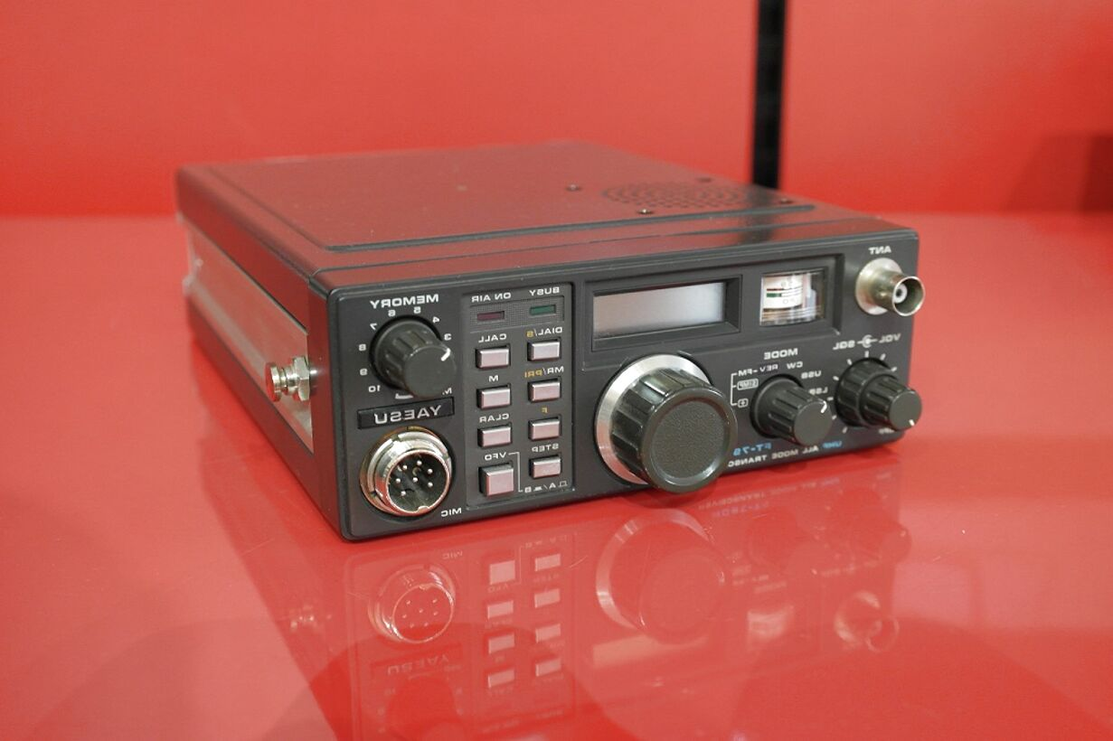 yaesu ft 790 for sale