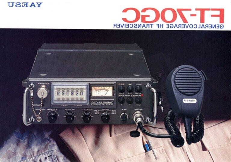 NAGOYA UT-102 BNC  Antenna Yaesu ICOM Marantz Kenwood  Radio