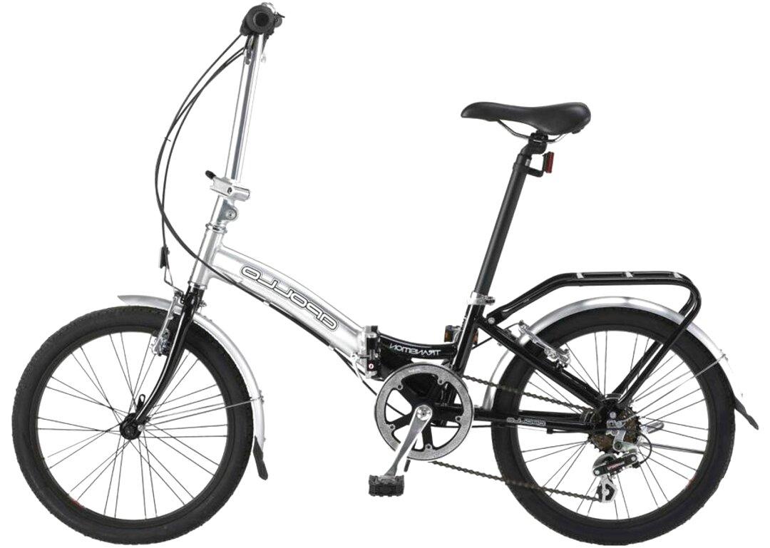 apollo folding bike for sale