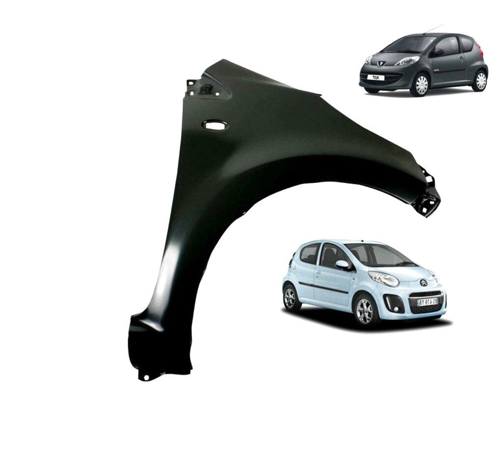 Front Bumper Bracket N//S Left Side Peugeot 107 2005-2014 Brand New High Quality