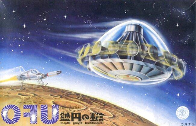 ufo kit for sale