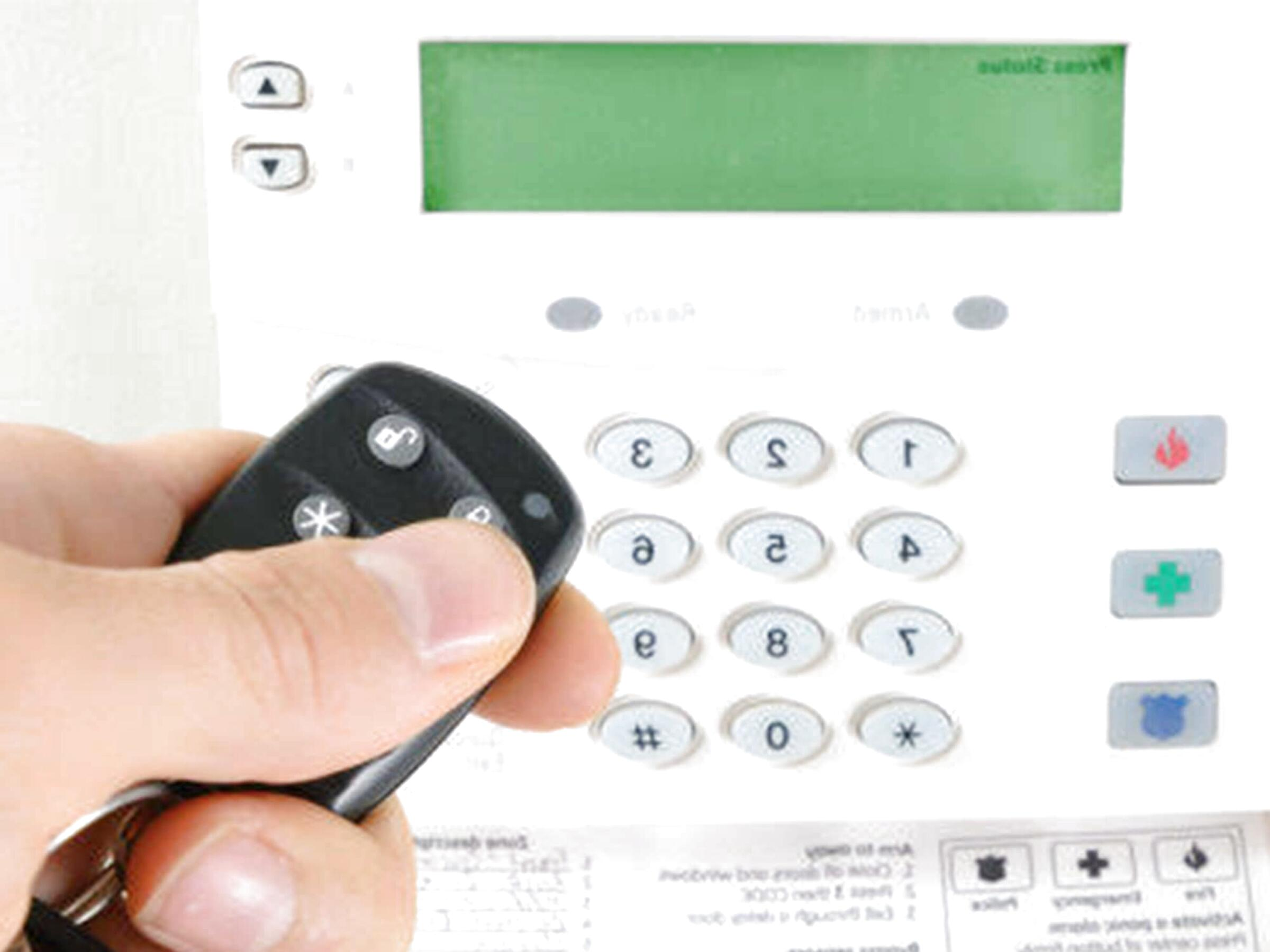 response burglar alarm system for sale