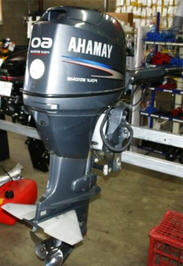 yamaha 60 hp 4 stroke for sale