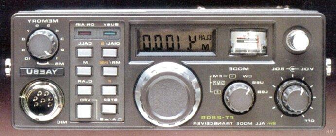 yaesu 290r for sale