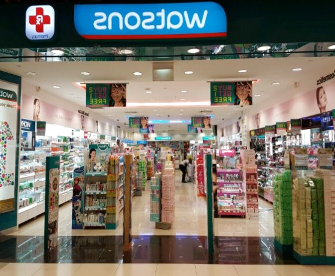 watsons for sale
