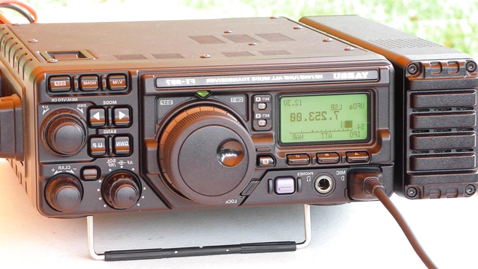 yaesu ft 897 for sale