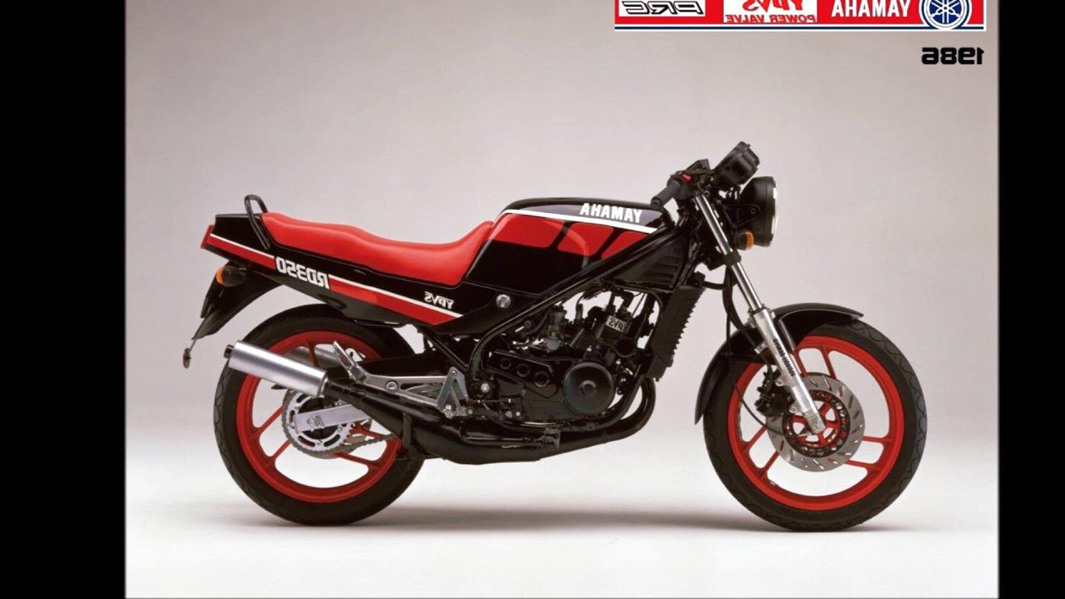 yamaha 350 ypvs for sale