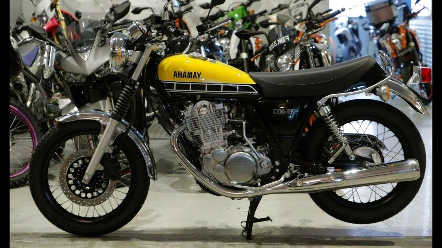 yamaha 400 motorcycle for sale