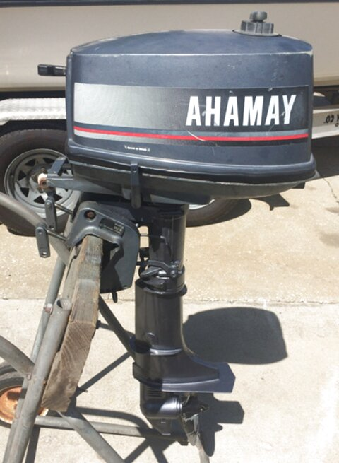 yamaha 4hp for sale