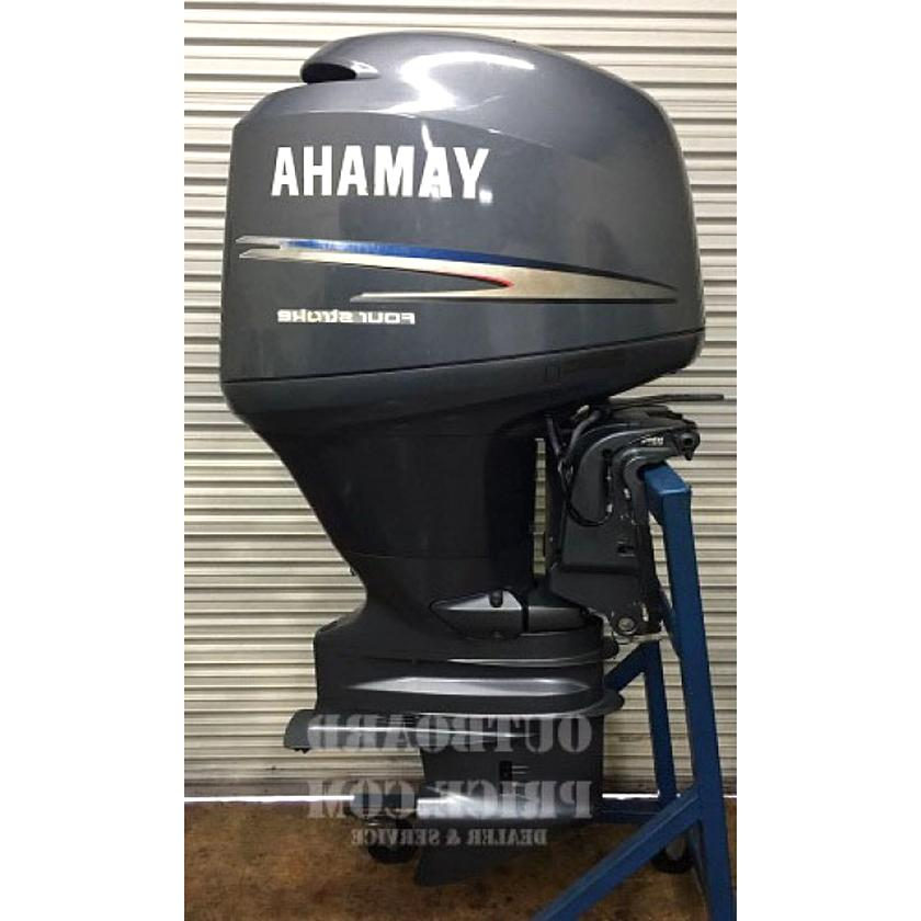 150 hp outboard for sale