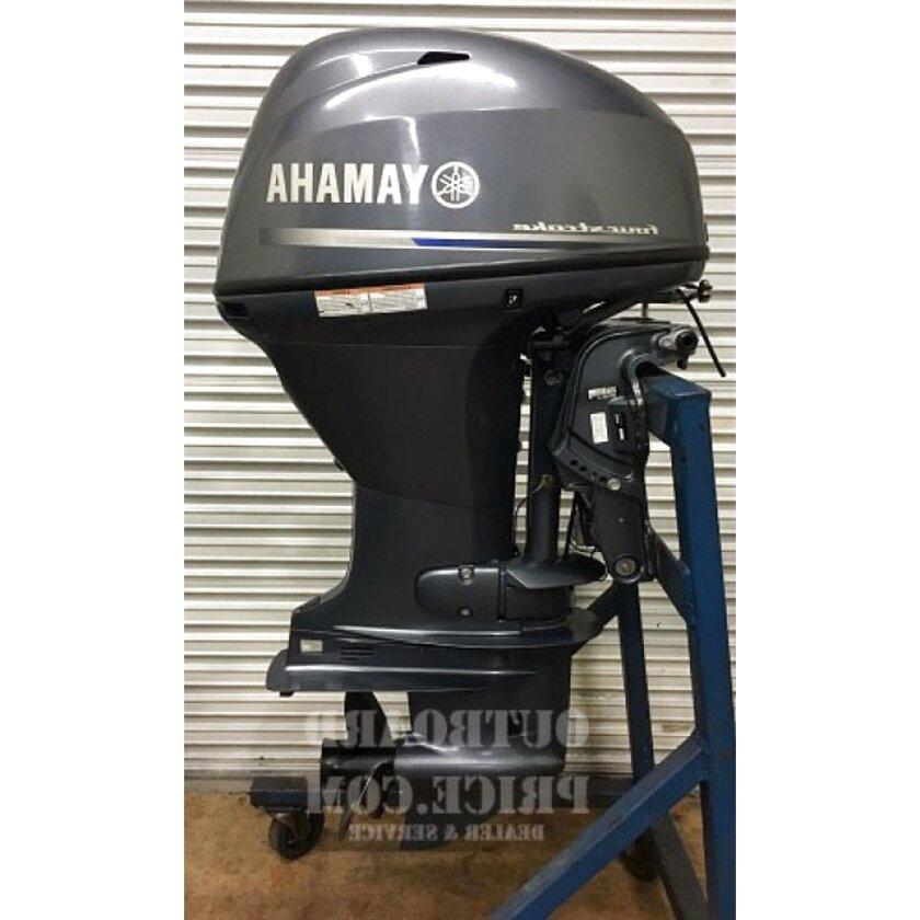 yamaha 40hp 4 stroke for sale